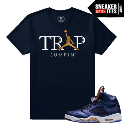 T Shirt Matching Jordan 5 Sneakers Bronze 5