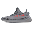 Adidas Yeezy Boost 350 V2 Beluga 2 display