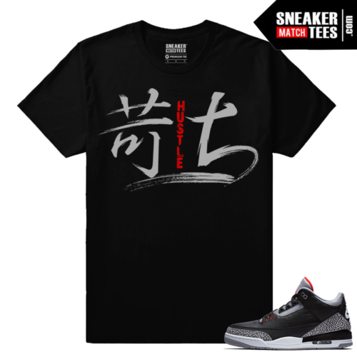 Jordan 3 Black Cement Sneaker tees Hustle