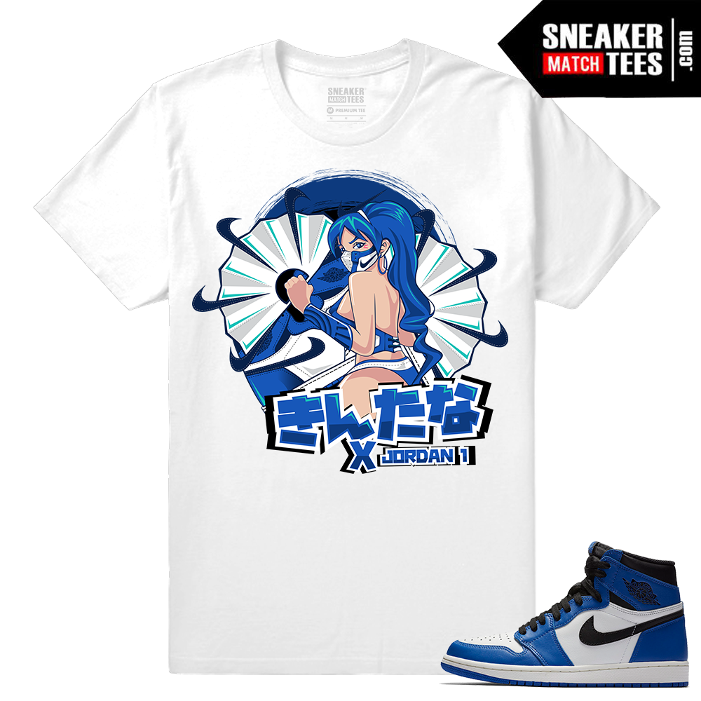 Jordan 1 game royal sneaker match tees white kitana x jordan 1 for Jordan royal 1 shirt