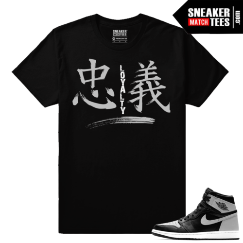Jordan 1 sneaker match tees Shadow 1s