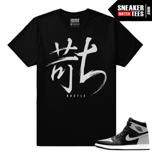 Shadow 1s match tee shirts
