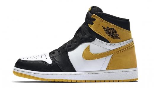 Jordan Release Dates Jordan 1 Yellow Ochre