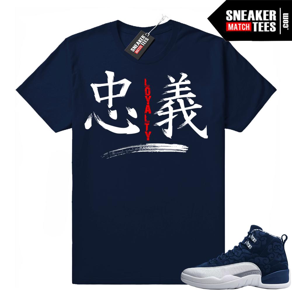 International Flight 12 sneaker tees shirts match