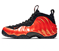 New Foamposites release habanero foams