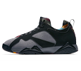 New Jordan releases Bordeaux 7 low