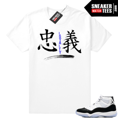 Jordan 11 Concord Loyalty t shirt