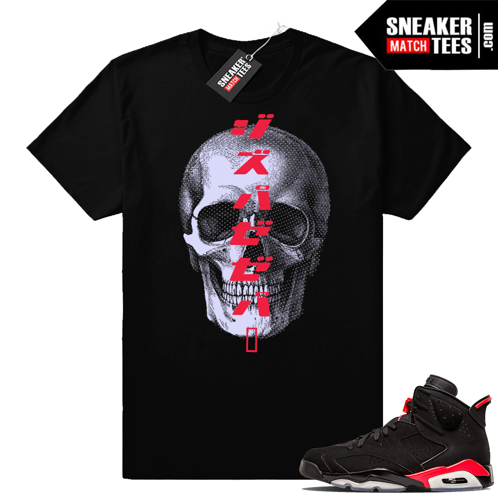 Jordan 6 Infrared Black tees