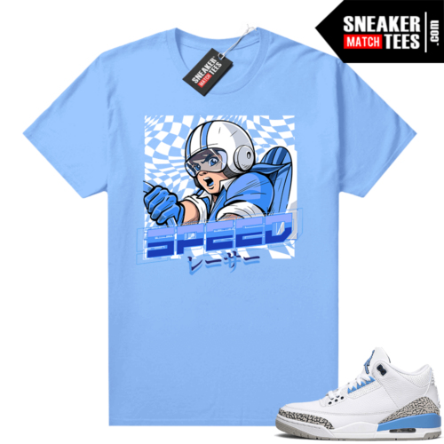 UNC 3s shirt match Carolina Blue Speed Racer