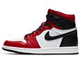 New Jordan Releases Snakeskin 1s